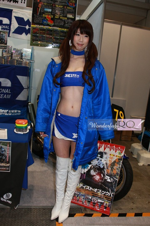 wrq20140912-10 (1)