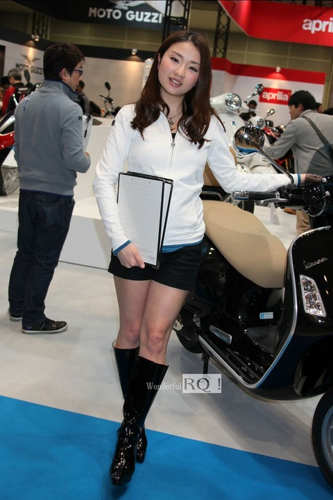 wrq20140329-10 (10)