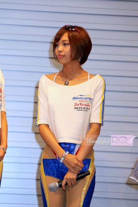 wrq20140830-10 (3)