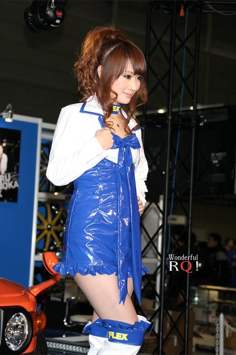 wrq20130130-20 (3)