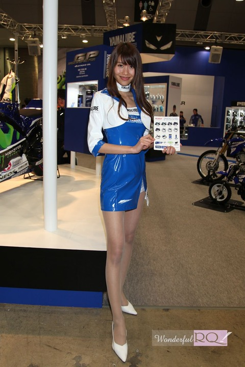 wrq20150523-30 (1)