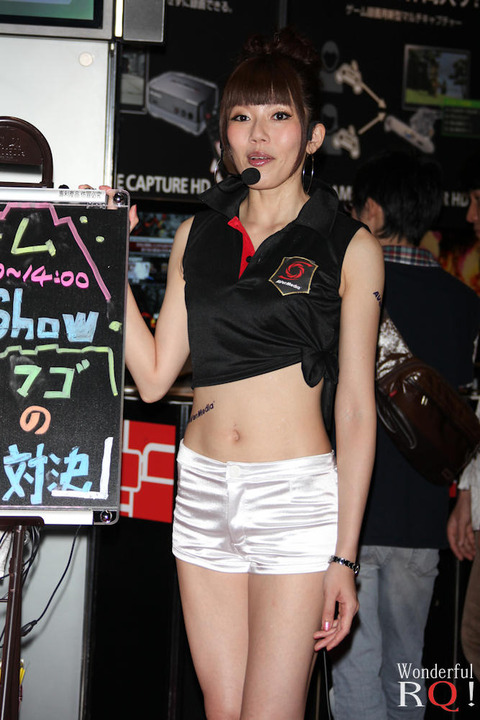 wrq20120927-10 (1)
