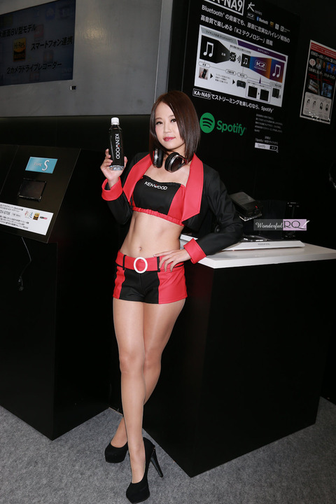 wrq20190127-60 (5)