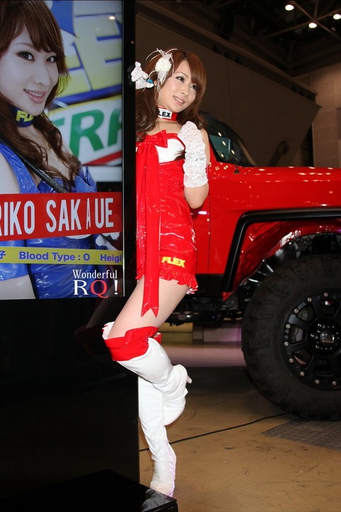 wrq20130730-20 (5)