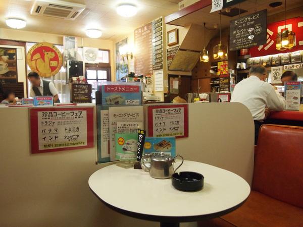 神田・珈琲専門店エース