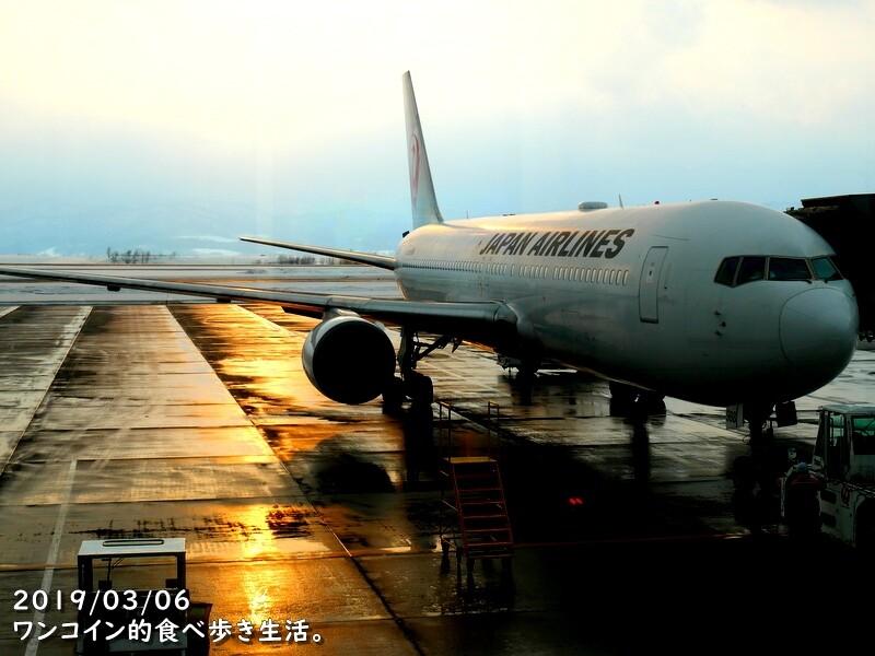 JAL便@旭川空港