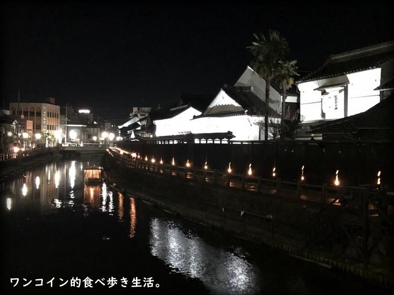 栃木市・うずまの竹あかり