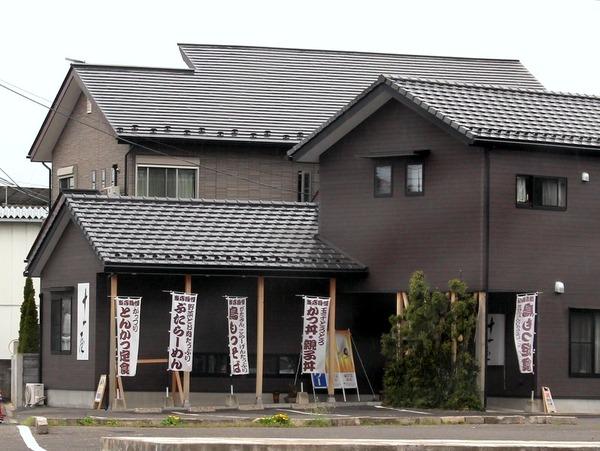 街道沿いの人気食堂:鹿沼・十一屋