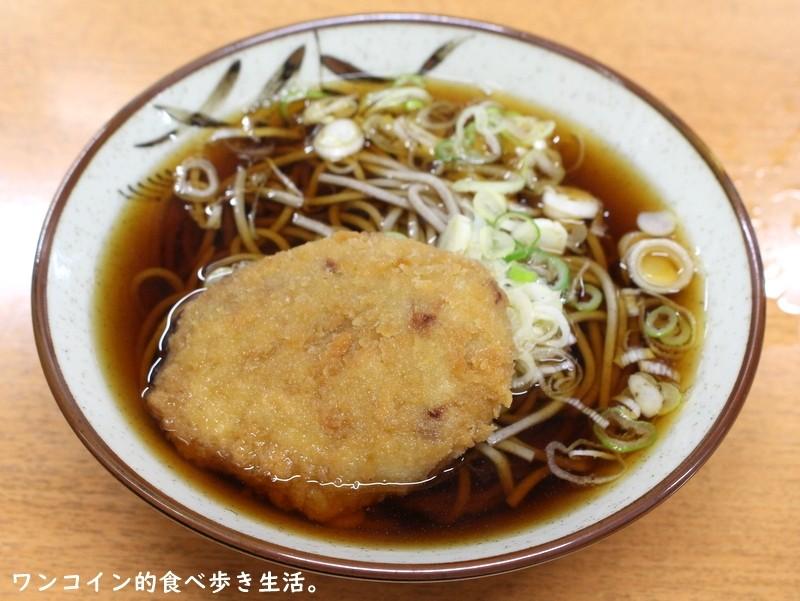 大宮駅東口・つくば本店「コロッケそば」
