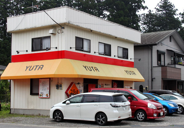 日光(今市)・ユタの店。開店5分前