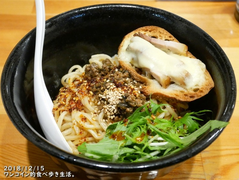 麺堂HOME×光琳コラボ 汁なし担担麺