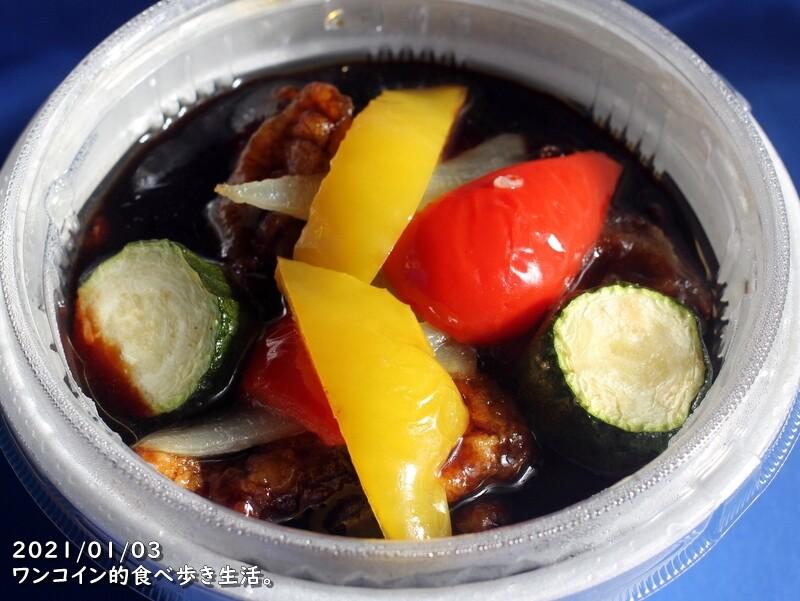 光琳@栃木市 那須三元豚の黒酢の酢豚ご飯