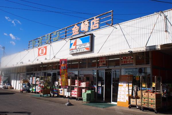 ヤオリン・金崎店