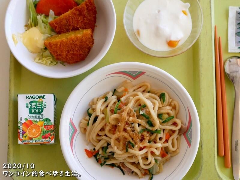 病院食:焼きうどん+カレーコロッケ
