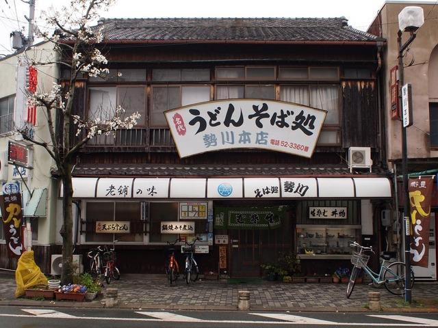 豊川カレーうどんの勢川本店