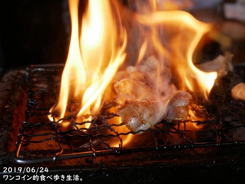 気仙沼ホルモン お福・ホルモン定食