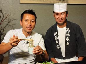 奥藤本店・塩見大造さん+パンチ砂糖
