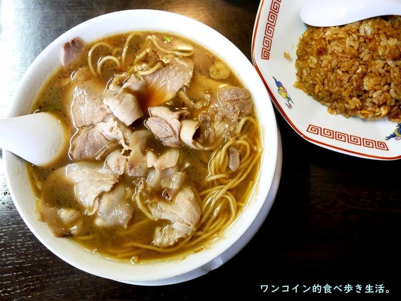末廣ラーメン本舗・中華そば+ヤキメシ1/2セット