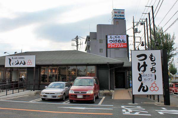 しゃりん 新青梅街道沿い、本日オープン