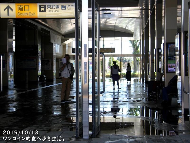 台風19号の傷痕・栃木駅