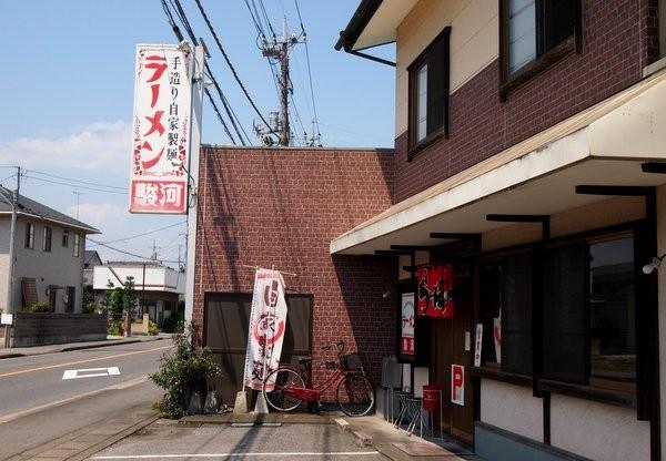 栃木市 ラーメン駿河「冷し中華」