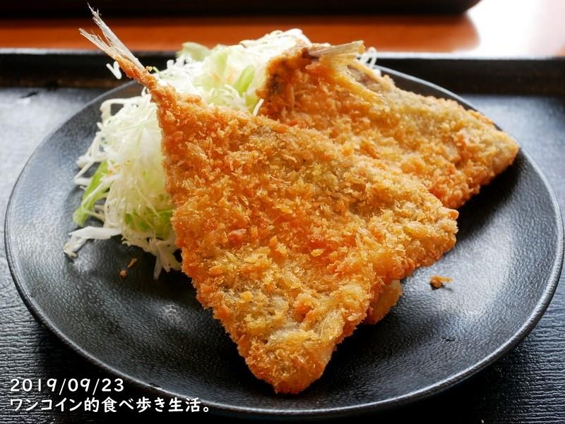 そば処吉野家・アジフライ定食