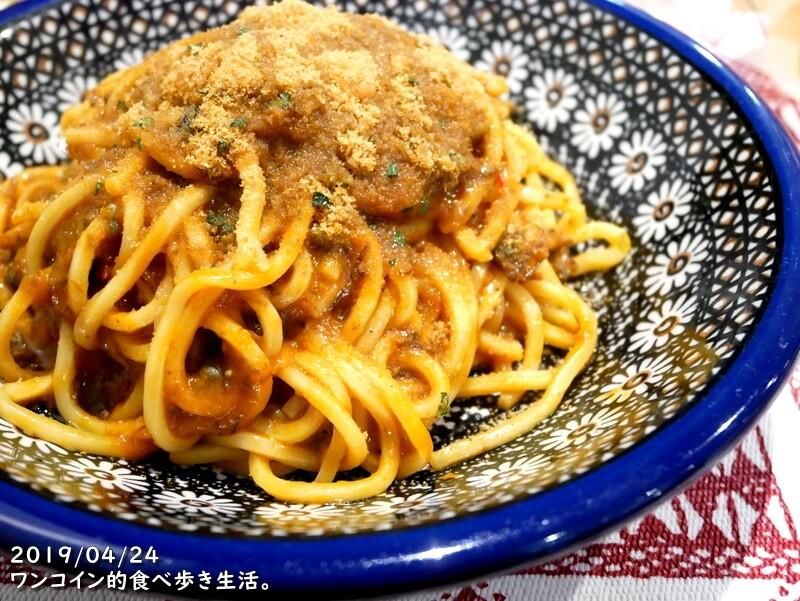 麺 中沢 製