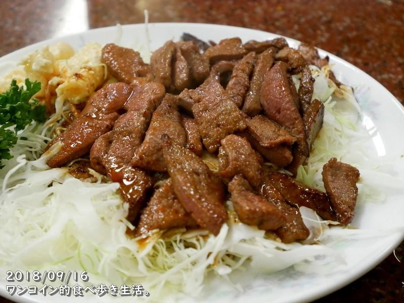 新丸子・三ちゃん食堂 レバーショーガ