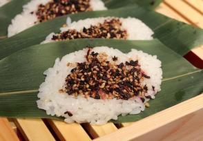 しゃりん 笹寿司1