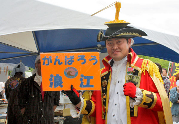 浪江焼麺太国・八島太王