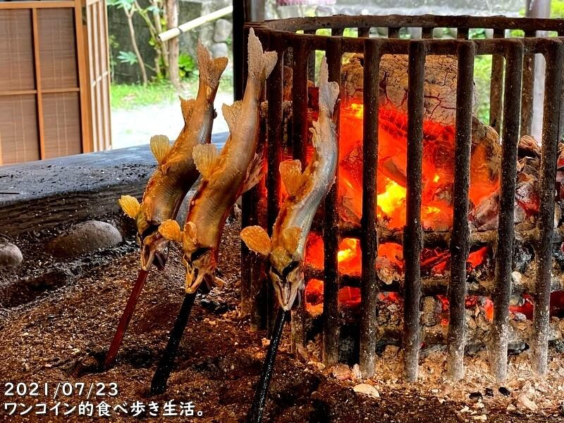 磯辺梁:鮎の塩焼き