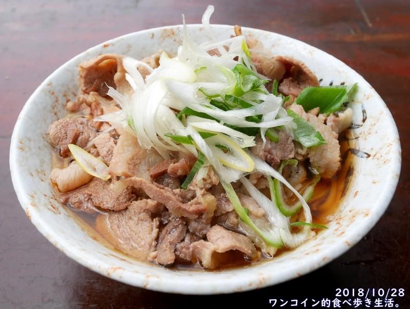肉そばの店・南天 椎名町駅前