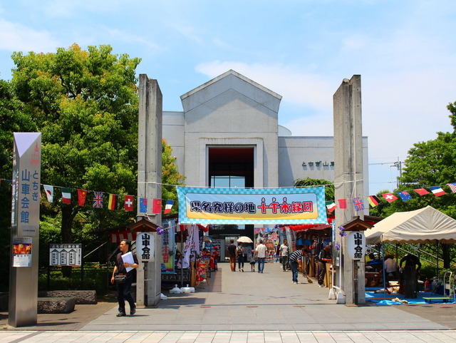 栃木県名発祥の地十千木縁日・山車会館も無料
