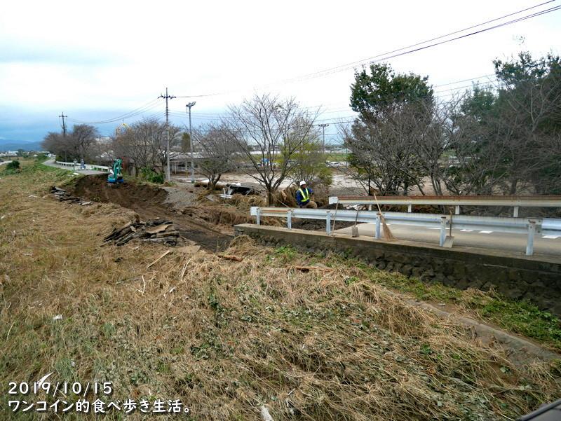 永野川・上人橋から見た決壊場所