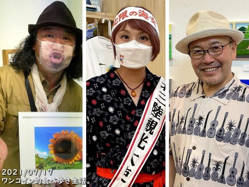 左から)中井精也さん、藤織ジュンさん、久住昌之さん