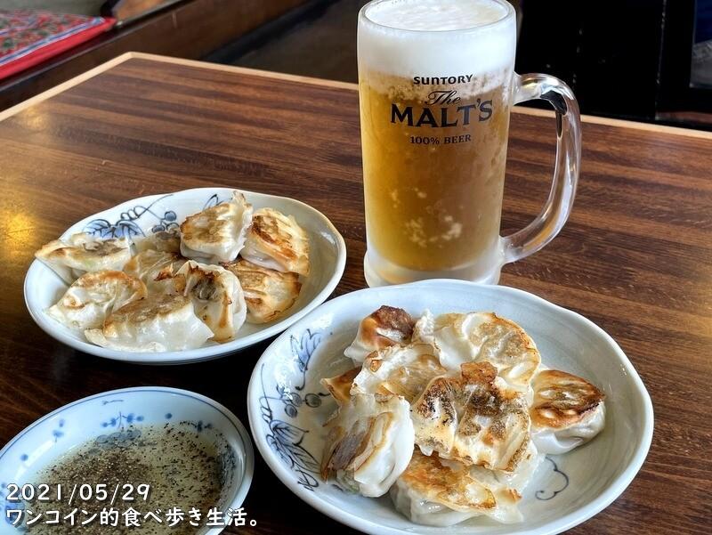 昼ビが旨い! モルツ生ビール&ひと口餃子