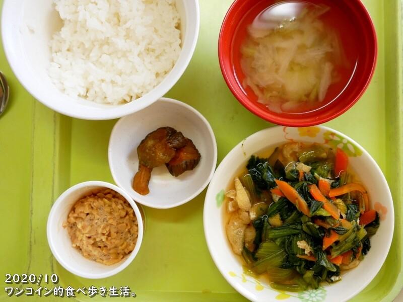 病院食:納豆も出た