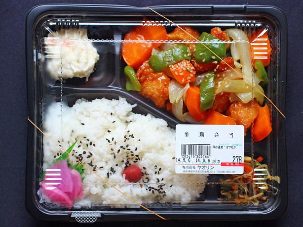 ヤオリン金崎店・酢鶏弁当278円