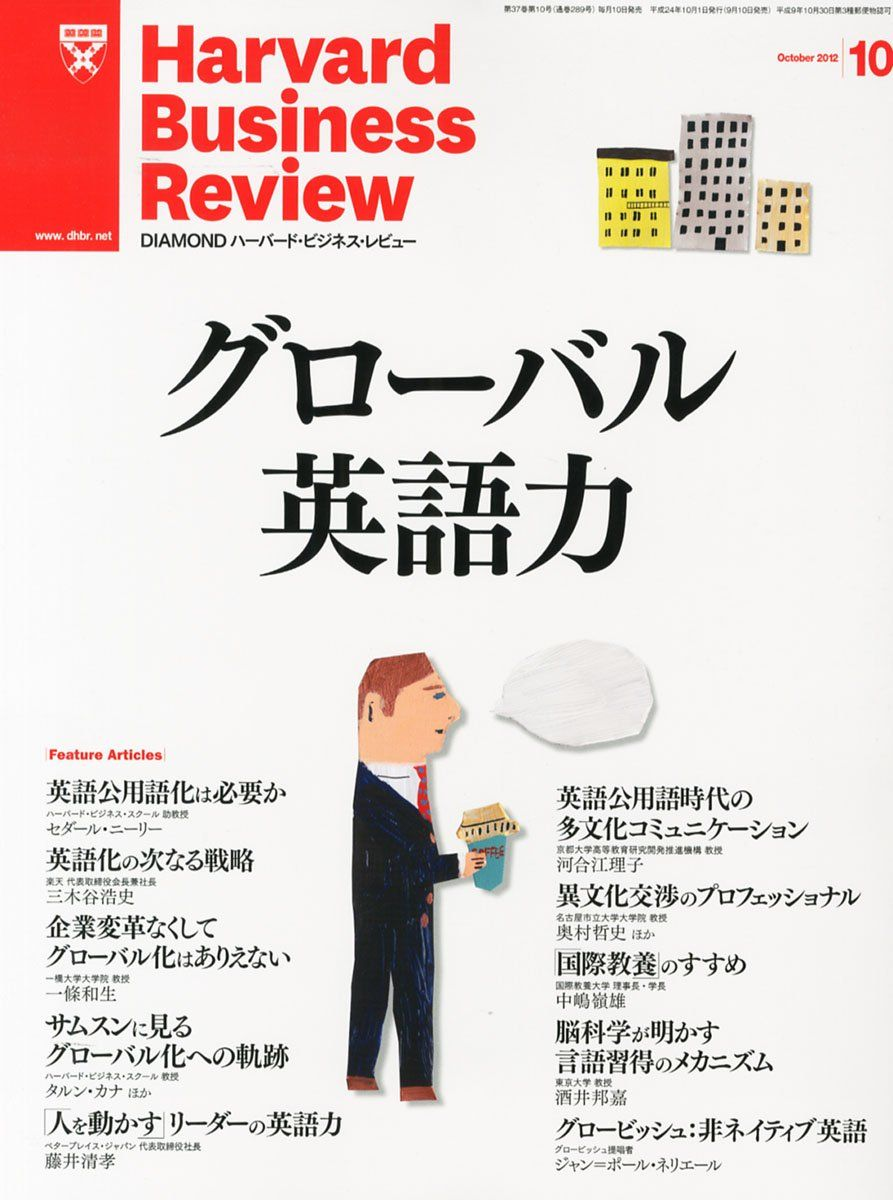 harvard business review case study solutions Operations managemen t for public,  harvard business publishing  • [consulting case studies] street of walls (2013) consulting case study training.