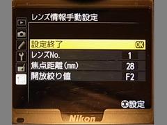 LENS情報2