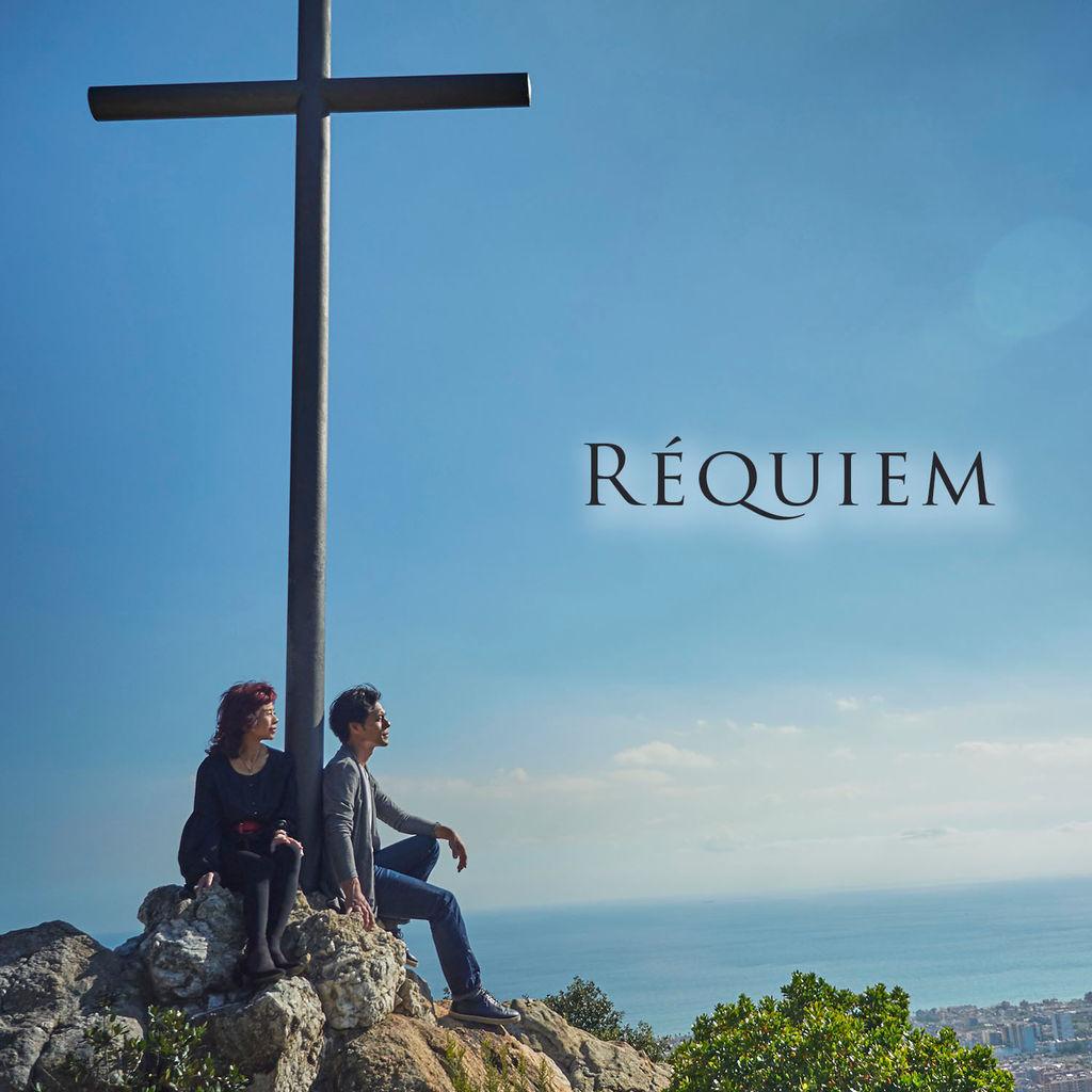 CDJK_Requiem_sRGB (1)