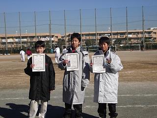 船橋市立御滝中学校ソフトテニス...