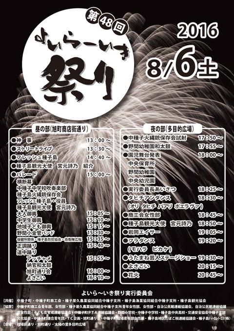maturi48-2