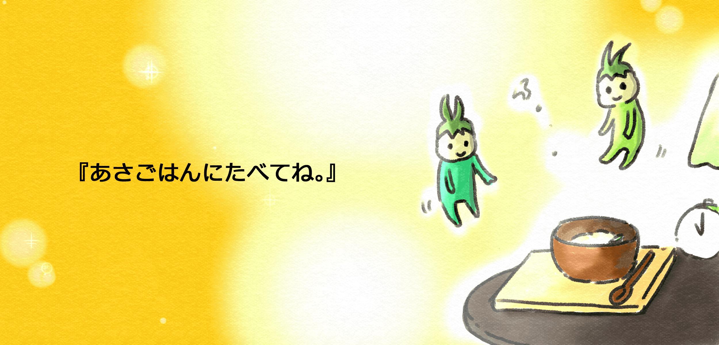 えほん_007