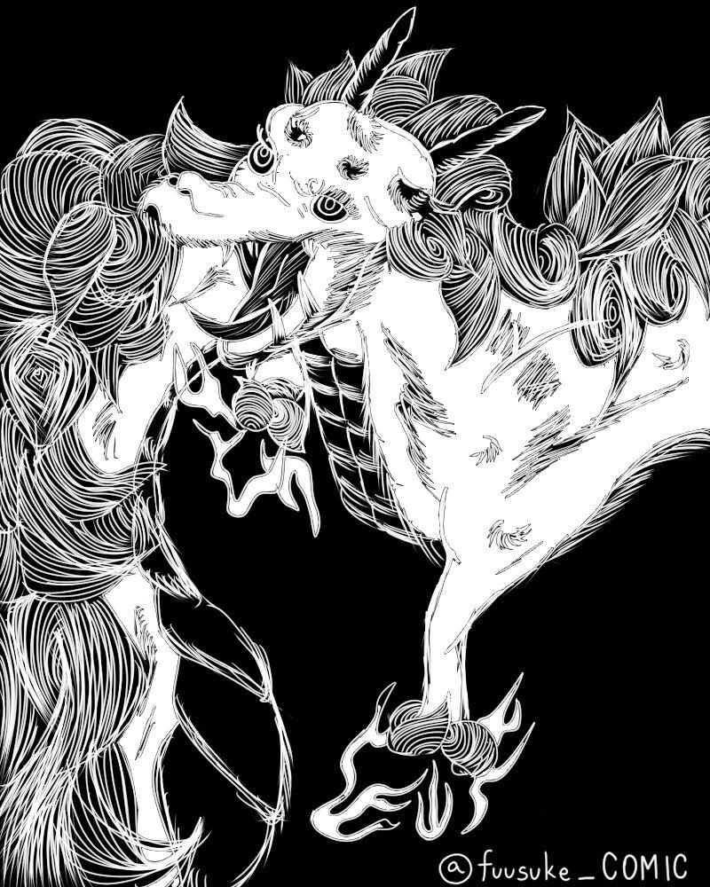 絵の練習(龍)