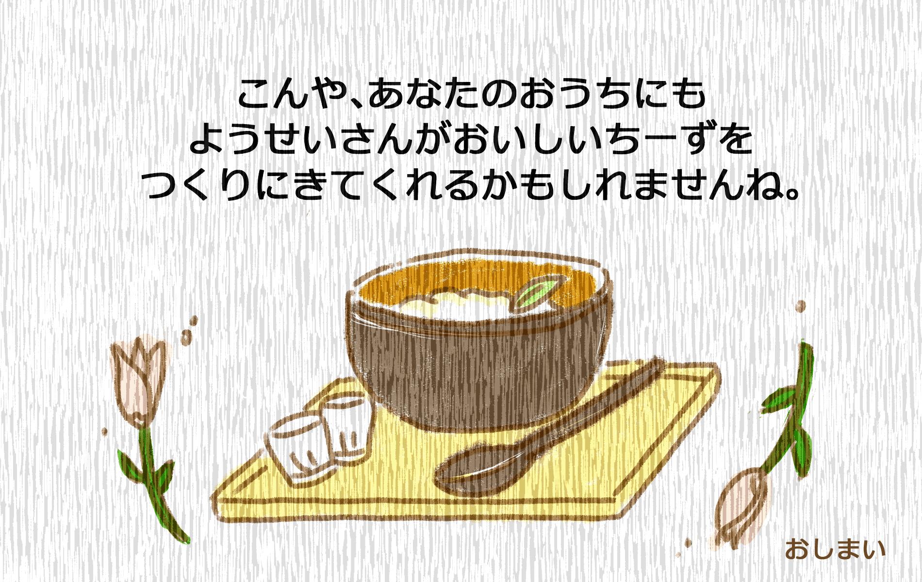 えほん_008