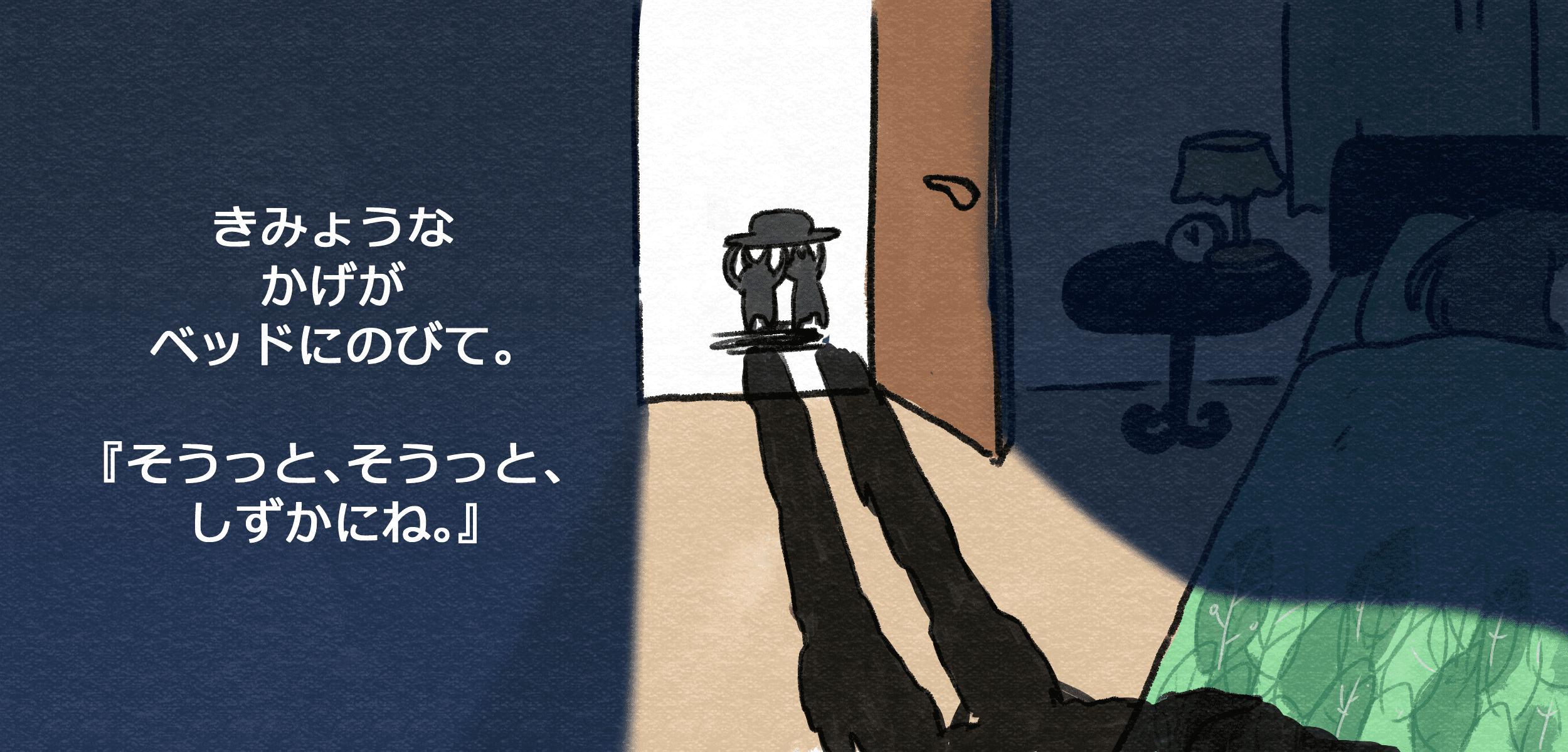 えほん_006