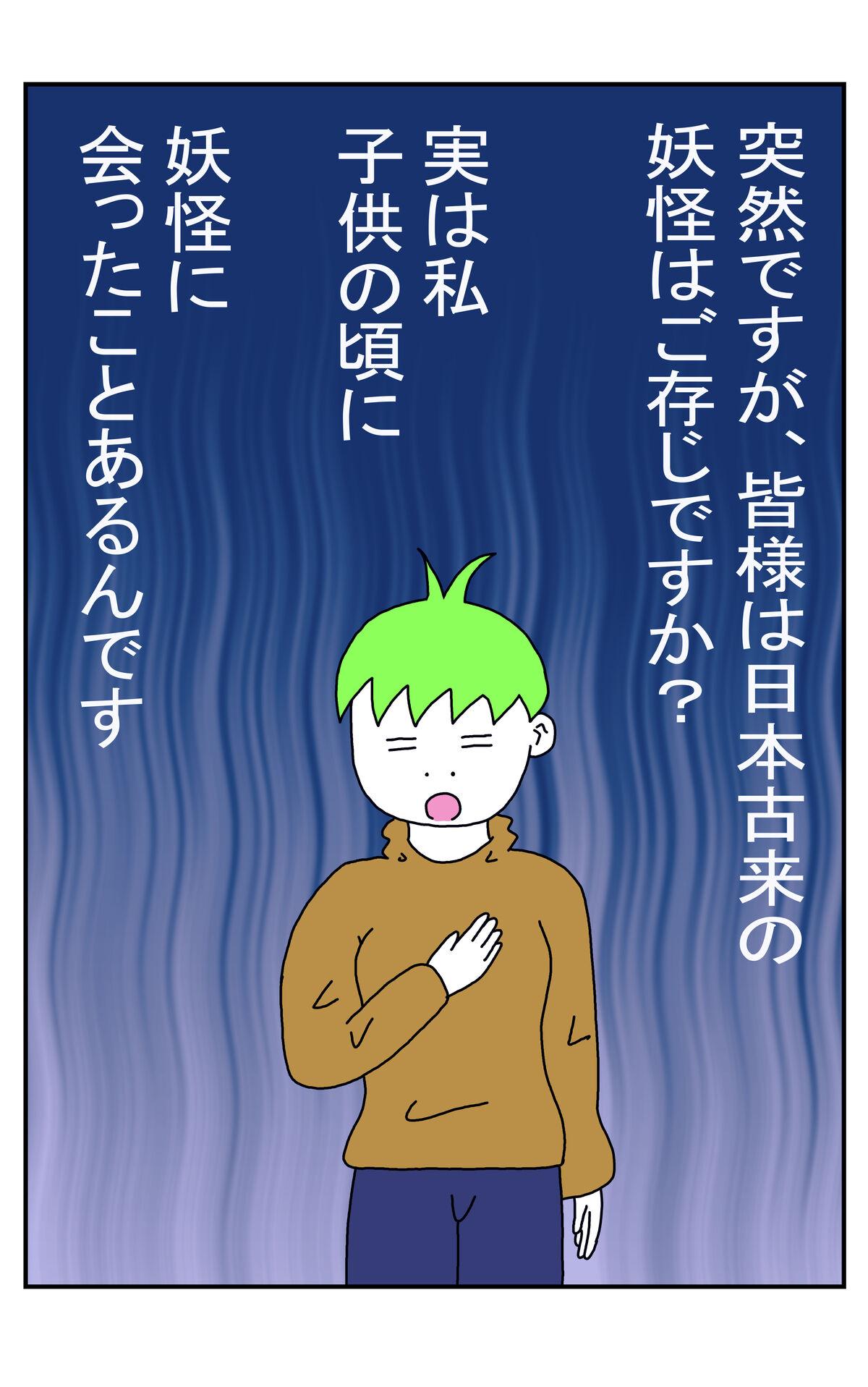 180.1話 扉絵(1)