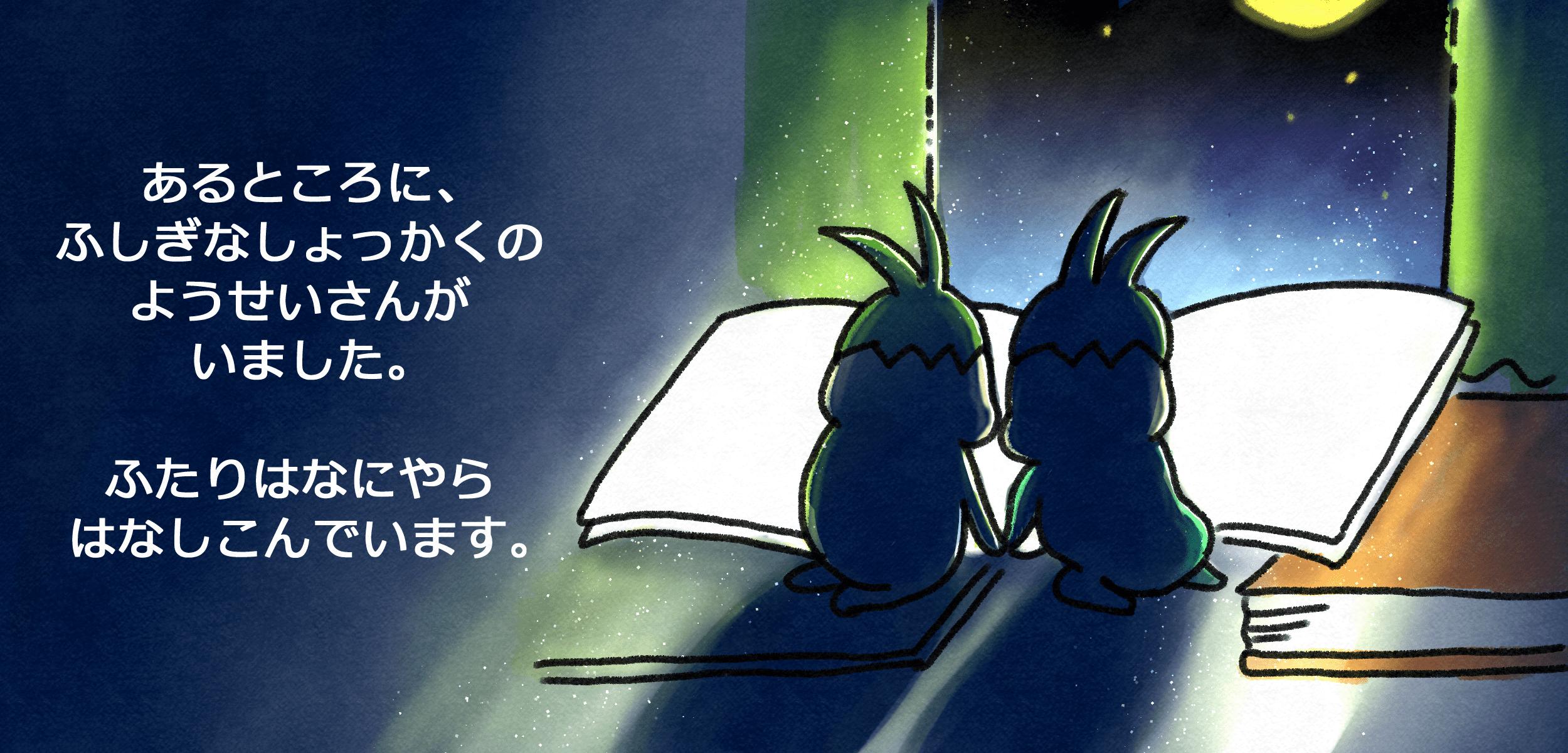 えほん_002