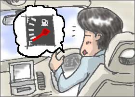 最近のクルマは燃費がいいすな〜〜。